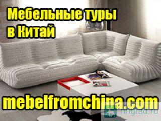 Контактная информация  Нижний Новгород  ЖелДорЭкспедиция