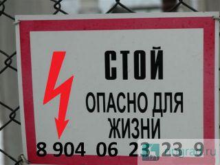 Электромонтажные работы и организаций