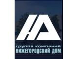 Логотип Нижегородский Дом и К, ООО
