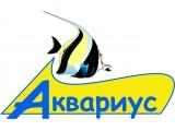 Логотип Аквариус