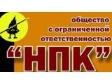 Логотип НПК, ООО