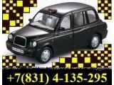 Логотип АВТО-ВЫЗОВ Такси, OOO