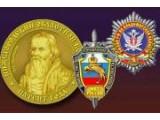 Логотип Меркурий МБМ, ООО