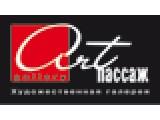 Логотип Art Пассаж, художественная галерея