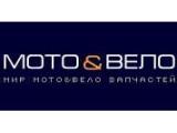 Логотип МотоЗип