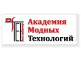 Логотип Академия модных технологий