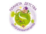 Логотип Планета детства