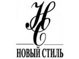 """Логотип Швейное предприятие """"Новый стиль""""- Производство и продажа мужской, женской и детской одежды."""