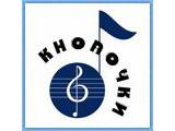 Логотип КНОПОЧКИ