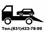 Логотип АвтоЭвакуатор
