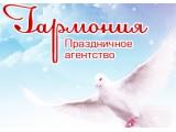 Логотип СВАДЬБА - ЭКСКЛЮЗИВ