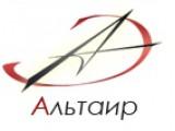 Логотип Альтаир