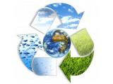 Логотип Компания ЭКОСЕРВИС, ООО