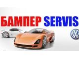 Логотип Бампер-servis