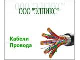 Логотип ЭЛПИКС, ООО