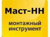 Логотип Маст-НН, ООО