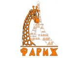 """Логотип Интернет-магазин детской одежды """"Фариж"""""""