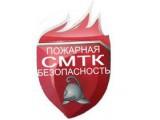Логотип СМТК-НН, ООО