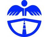 """Логотип """"Дорожные Ангелы"""""""