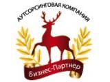 """Логотип ООО """"Аутсорсинговая компания"""" """"Бизнес Партнер"""""""