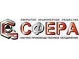 Логотип ЗАО НПО СФЕРА