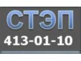 Логотип СТЭП автоэвакуатор