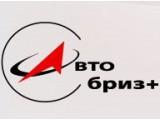 Логотип Автобриз, ООО