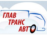 Логотип Контейнерные перевозки, доставка негабаритных грузов, дорожная перевозка опасных грузов