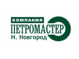 Логотип ПетроМастер