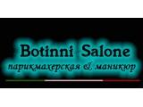 Логотип Botinni Salone; Парикмахерская и ногтевой сервис