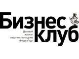 Логотип Бизнес-Клуб, деловой журнал