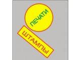 Логотип Аватар
