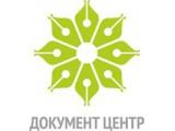 Логотип Документ Центр
