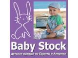 Логотип Интернет-магазин детской одежды Baby Stock