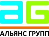 Логотип Альянс-Групп, ООО