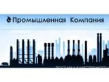 """Логотип ООО """"Энергетическая промышленная компания"""""""