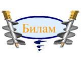 Логотип Билам, ООО