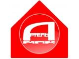 Логотип Артель МПК