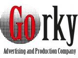 Логотип GORKY