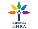 Логотип Клиника красоты и здоровья Ника
