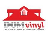 Логотип Дом Винил