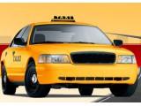 Логотип Недорогое такси