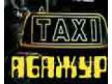 Логотип 0-24 taxiabazhur