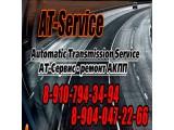"Логотип ""АТ-Сервис"" - ремонт АКПП в Нижнем Новгороде"