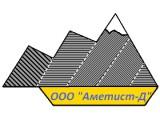 Логотип Аметист-Д -транспортно-экспедиционная компания