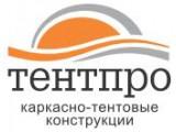 """Логотип """"ТЕНТПРО"""" ПК"""", ООО"""
