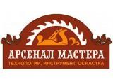 Логотип Арсенал Мастера, магазин инструмента