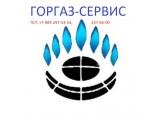 "Логотип ООО ""Горгаз-сервис"""