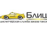 Логотип БЛИЦ-НН, ООО