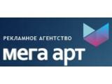 """Логотип Рекламное агентство """"Мега Арт"""""""